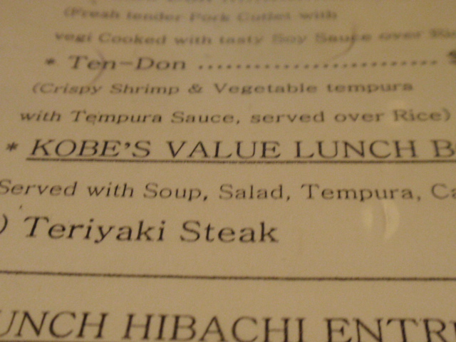 I ordered the chicken teriyaki box